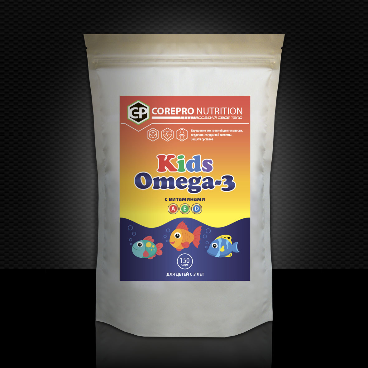 omega-dlya-detei